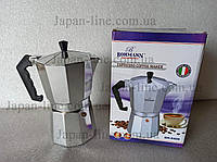 Гейзерная кофеварка Bohmann BH-9409 450 мл
