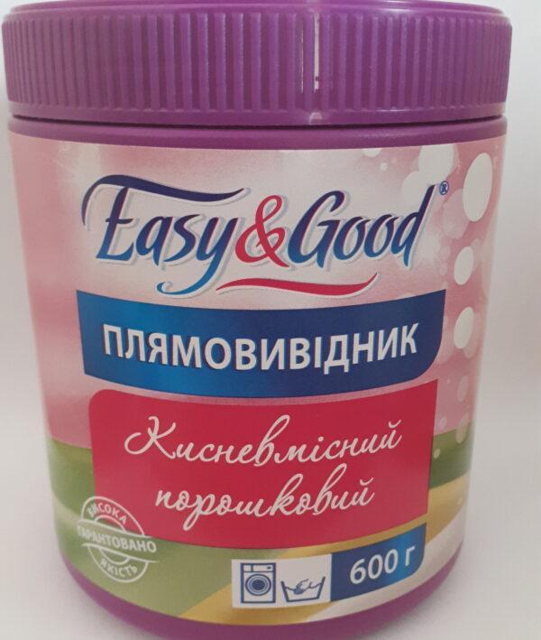 Пятновыводитель порошкообразный для тканей Easy Good 600 г