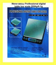 Цифровые кухонные весы Professional Digital Tabletop Scale
