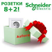 Розетка без заземления белая 10 шт по цене 8 шт Schneider Electric Asfora EPH3000121, фото 1