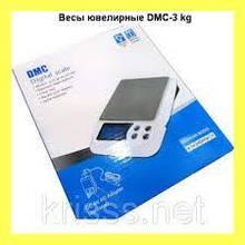 Весы ювелирные DMC-3 kg