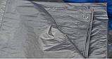 Тент универсальный водонепроницаемый полипропиленовый ламинированный с кольцами 6х8 150 г/м2, фото 2