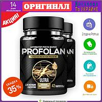 Profolan - активатор росту волосся-капсули (Профолан) 42 КАП, фото 1