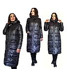 Фабричные Пуховики Куртки Пальто. Цвета Размеры в наличии 40-50. Tongcoi Фабричный Китай!, фото 9