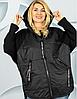 Женская куртка-ветровка свободного фасона большого размера, с 42-82 размер