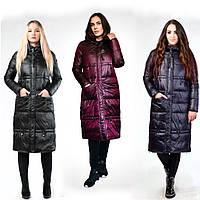 Зимняя Куртка Пуховики Женские Фабричный Китай. Цвета Размеры в наличии 40-50