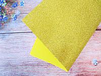 Фоамиран глиттерный 1,6 мм, 20x30 см, Китай, ЗОЛОТО, фото 1