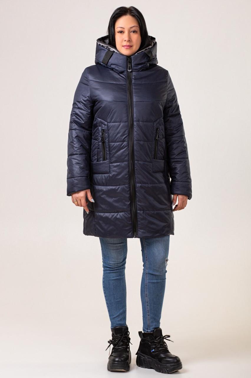 Куртка жіноча демісезонна великого розміру 46-56 синій