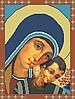 Икона Божьей матери  Схема вышивки бисером