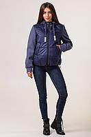 Модные женские куртки молодежные 42-48 синий