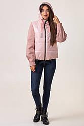 Женская куртка с капюшоном молодежные    42-48 пудра