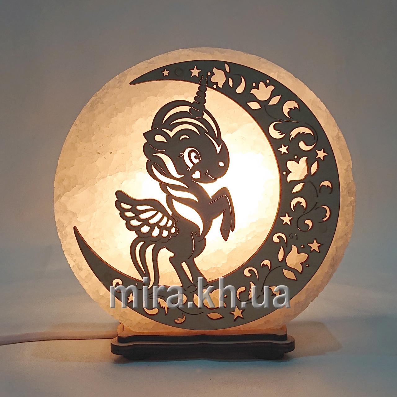 Соляной светильник круглый Единорог на луне