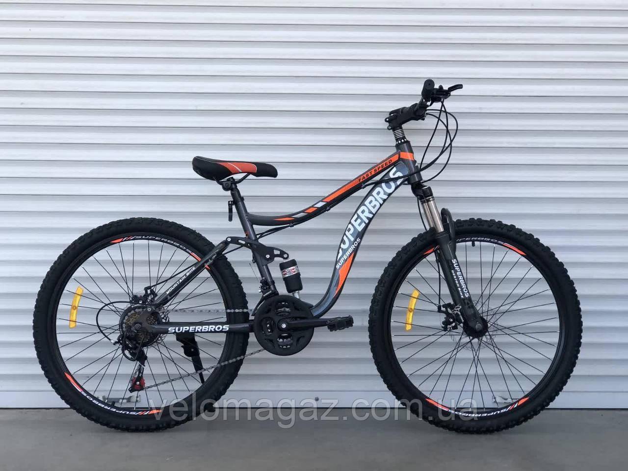 """Велосипед спортивный двухподвесной TopRider-920 26"""" оранжевый"""