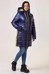 Женские демисезонные куртки больших размеров  48-58 синий
