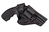 Кобура поясная Револьвер 3 формованная (кожа, чёрная), фото 2