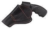 Кобура поясная Револьвер 3 формованная (кожа, чёрная), фото 3