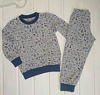 Пижама для мальчика штаны и джемпер  Размеры 98 104 110 116 122