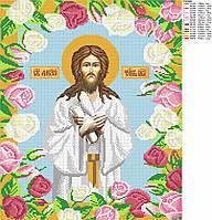 Св. Алексий . Человек Божий  Схема вышивки бисером