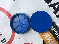 Заглушка ротора (заглушка ступицы скользящей тарелки) на польскую косилку роторную Wirax z-069, фото 1