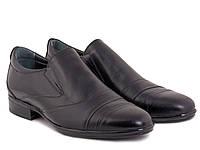 Мужские туфли из кожы