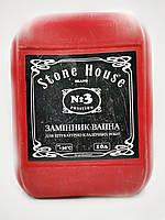 Заменитель извести ТМ «Stone House» №3 для штукатурно-кладочных работ 10л.