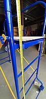 Помост строительный на колесах (рабочая высота до 3м)