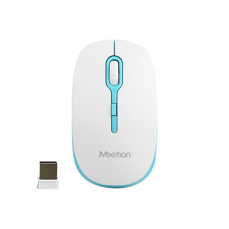 Беспроводная оптическая мышка мышь MEETION Wireless Mouse 2.4G MT-R547 белая с голубым