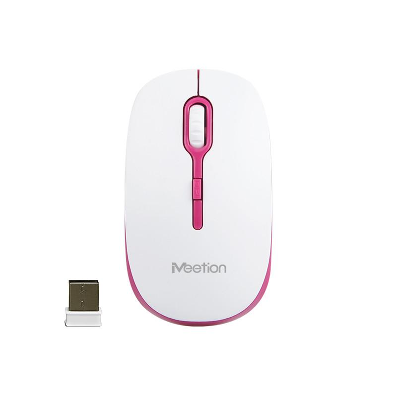 Беспроводная оптическая мышка мышь MEETION Wireless Mouse 2.4G MT-R547, белая с красным