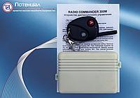 """""""RADIO COМMANDER 300М"""" с брелоком """"Тх 1000"""""""