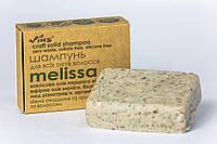 Шампунь твердый для всех типов волос МЕЛИССА, 85 г, TM VINS
