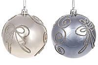 Пластиковый елочный шар 8 см, 2 цвета: сталь и беж