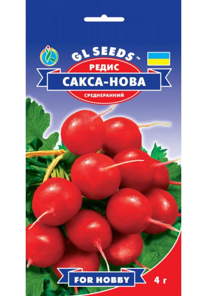 """Насіння Редиски """"Сакса-Нова"""" (4г), For Hobby, TM GL Seeds"""