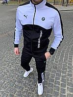 Спортивный костюм мужской Puma BMW Motorsport осенний весенний черно-белый Олимпийка + Штаны | ЛЮКС