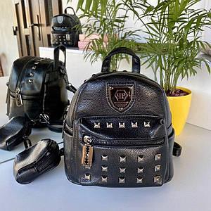 Женский рюкзак Филипп Плейн с ключницей черный