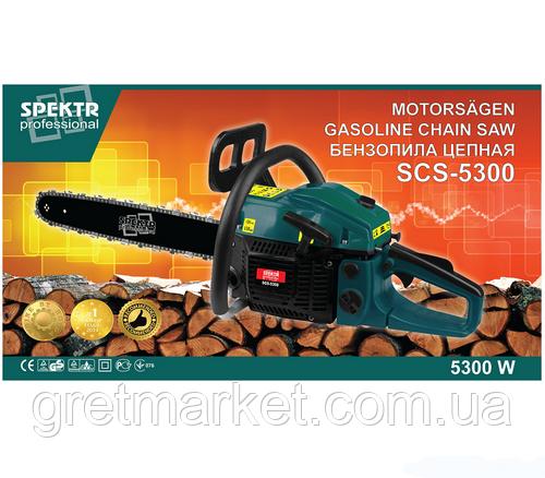 Бензопила Spektr SCS 5300 (2шіни + 2цепі)