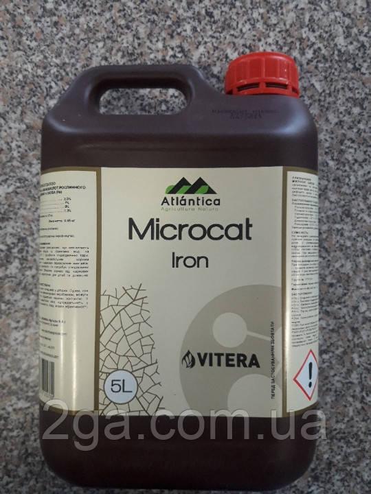Мікрокат Залізо / Microcat Iron - Коректор мінерального живлення, антистрес, Atlantica Agricola. 5 л