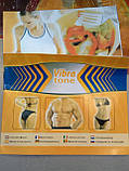 Пояс массажер Vibr tone, фото 3