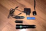 Яркий светодиодный фонарик , фото 4