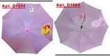 Зонт детский, фото 2