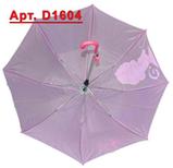Зонт детский, фото 3