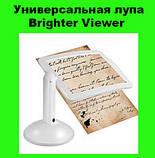 Настольная лупа с подсветкой Brighter Viewer., фото 4
