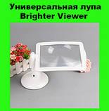 Настольная лупа с подсветкой Brighter Viewer., фото 5