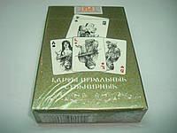 """Карты """"Сувенирные игральные карты"""" 200-летие великого писателя Гоголя"""