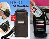 Универсальный кошелек-портмоне Cell Phone Wallet 4 в 1., фото 2