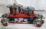 Набор посуды UNIQUE UN-5033 из нержавеющей стали 12 предметов, фото 8
