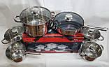 Набор посуды UNIQUE UN-5033 из нержавеющей стали 12 предметов, фото 9
