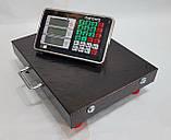 Весы торговые напольные беспроводные Rainberg WiFi 100 кг, усиленная платформа., фото 2