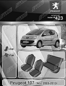 Авточехлы Peugeot 107 HB 3D 2005-2012 EMC Elegant