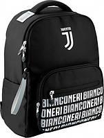 Рюкзак школьный Kite 770 Juventus JV20-770M ортопедический