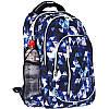 Рюкзак школьный  подростковый с абстрактным узором Safari 20-140L-4